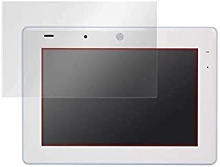 ミヤビックス チャレンジパッド3 用 紙のような書き味 ペーパーライク チャレンジタッチ専用タブレット 日本製 液晶保護フィルム OverLay Paper OKCHALLENGEPAD3/2