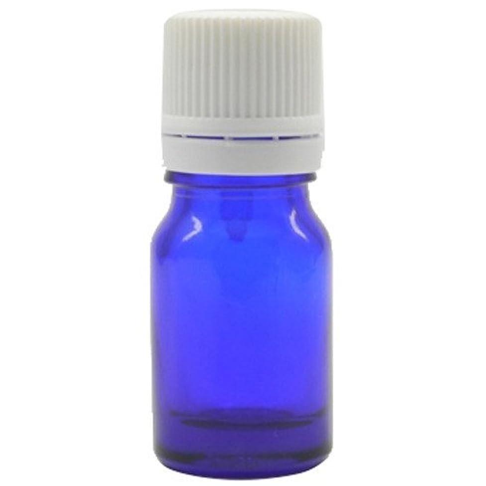 豆優越実験室アロマアンドライフ (K)ブルー瓶5mlドロップ栓白キャップ 3本セット