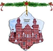 Kysd43Mill Russia Red Square Moscow Christmas Ornaments Porcelain Star Shape Double Sided Christmas Tree Decoration Ornaments Keepsak Gifts for Kids New Couples