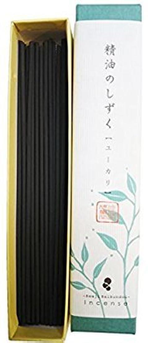 戦士農民素晴らしさ淡路梅薫堂のお香 精油のしずく ユーカリ 9g #183 ×6 アロマ 精油 お香 スティック