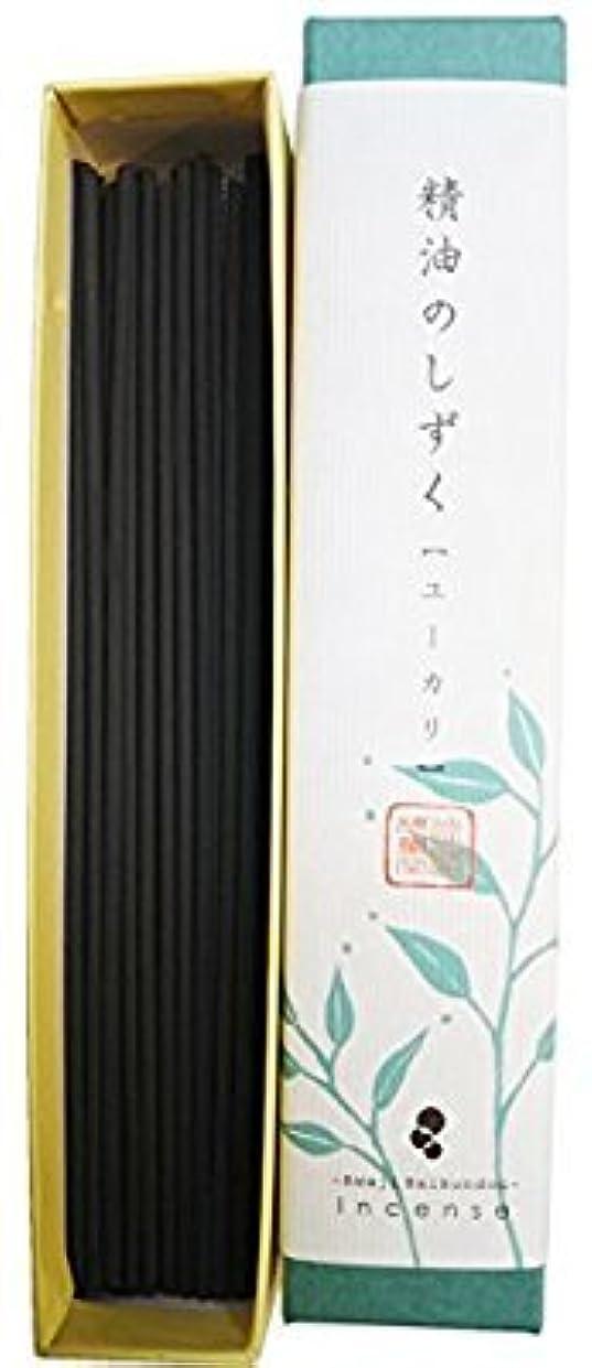 うるさいアナロジーコース淡路梅薫堂のお香 精油のしずく ユーカリ 9g #183 ×6 アロマ 精油 お香 スティック