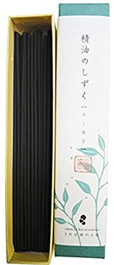 頭値下げ歴史淡路梅薫堂のお香 精油のしずく ユーカリ 9g #183 ×6 アロマ 精油 お香 スティック
