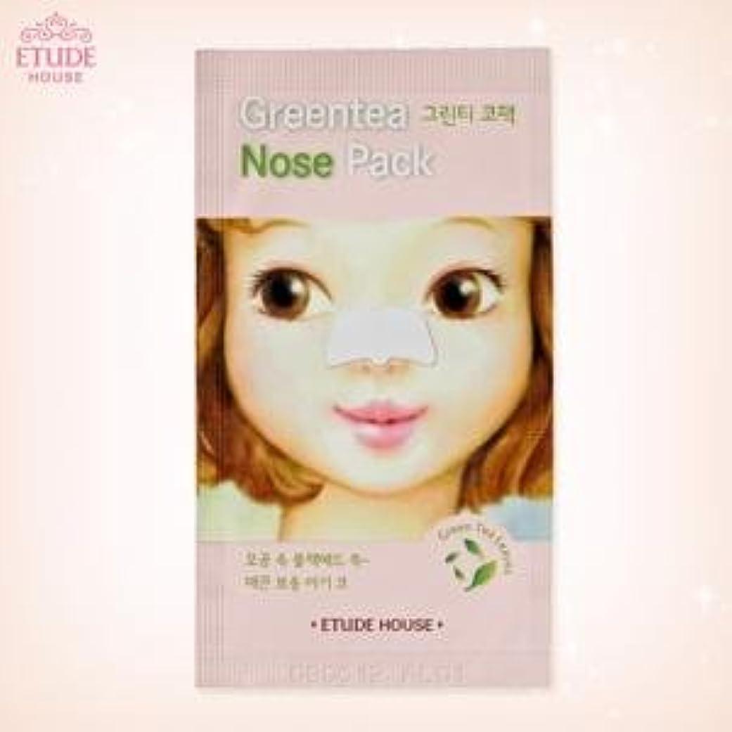 熱心なスキップ劣るエチュードハウス グリーンティー ノーズパック[Greentea Nose Pack]鼻専用パック
