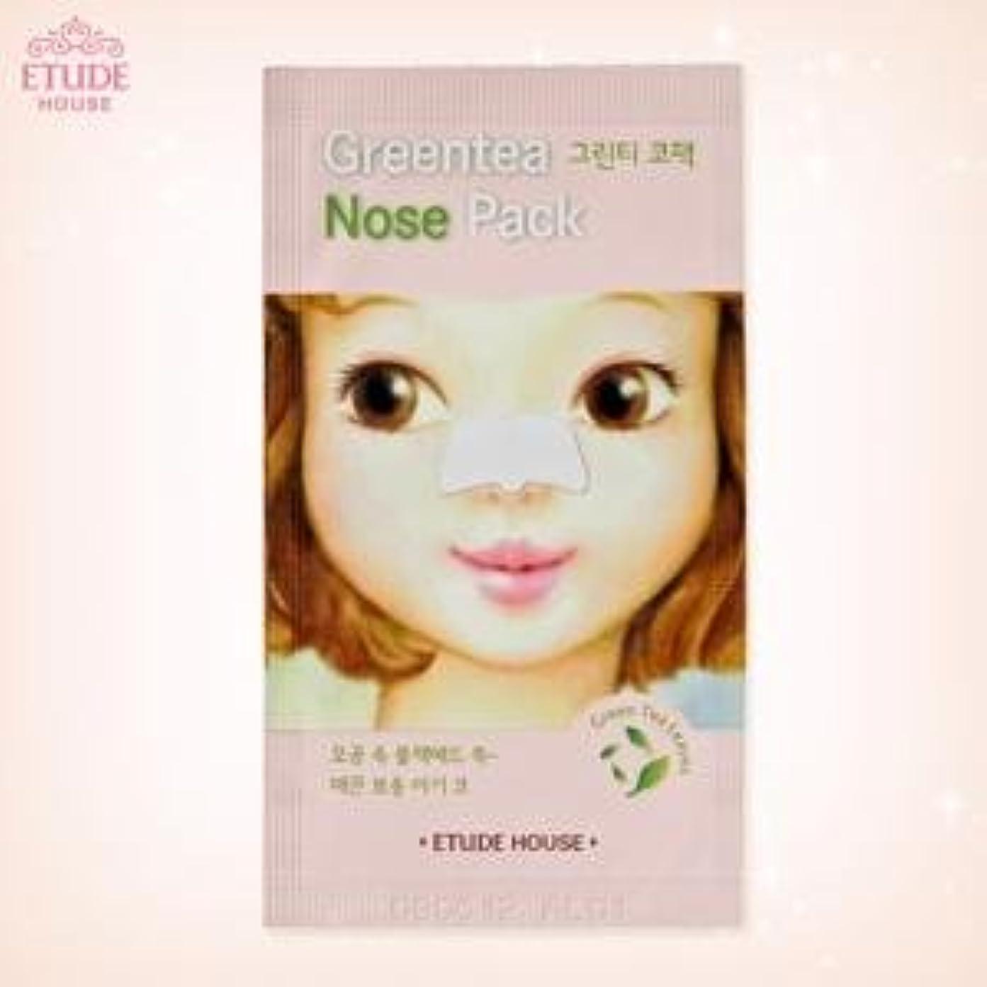 変わる解釈するジョブエチュードハウス グリーンティー ノーズパック[Greentea Nose Pack]鼻専用パック