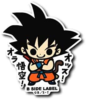 B-SIDE LABEL × Dragon Ball Son Goku Young Childhood Sticker
