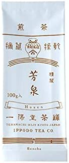 Ippodo Tea - Sencha - Hosen (100g Bag)