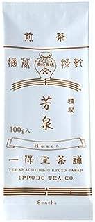 Ippodo Tea - Sencha - Hosen (100g Bag)