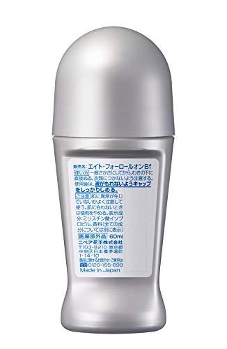 8x4メンロールオンスマートシトラス60ml男性用制汗剤デオドラント