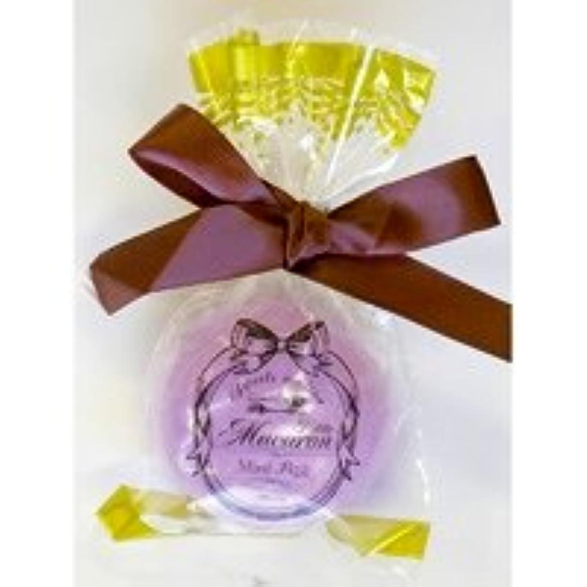 宝貢献フィドルスウィーツメゾン プチマカロンフィズ「パープル」12個セット フルーティーなザクロの香り