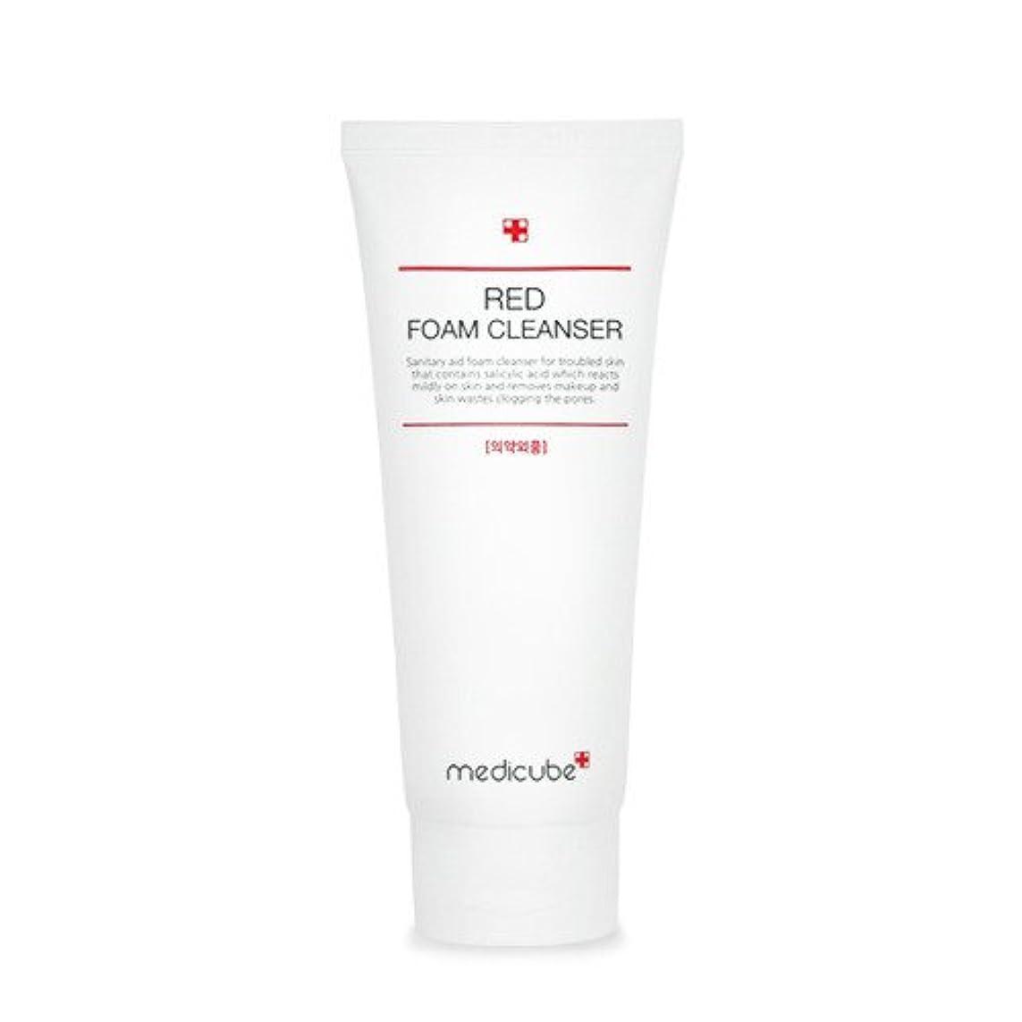 説明的チューインガム基礎[Medicube]Red Foam Cleanser 120ml / メディキューブレッドクレンジングフォーム / 正品?海外直送商品 [並行輸入品]