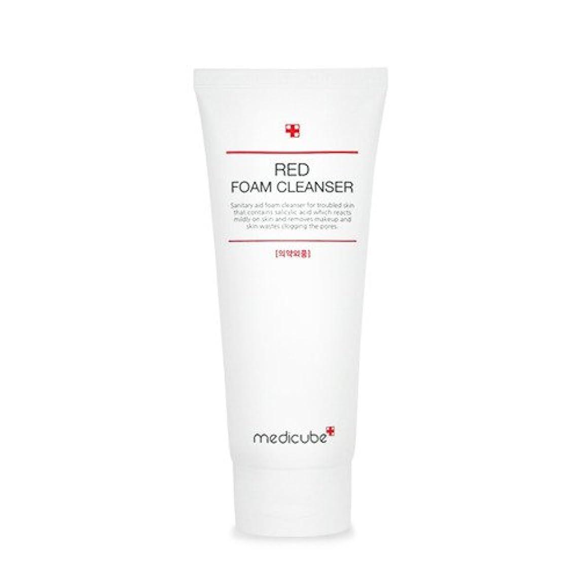 フォーラム致命的同化[Medicube]Red Foam Cleanser 120ml / メディキューブレッドクレンジングフォーム / 正品?海外直送商品 [並行輸入品]