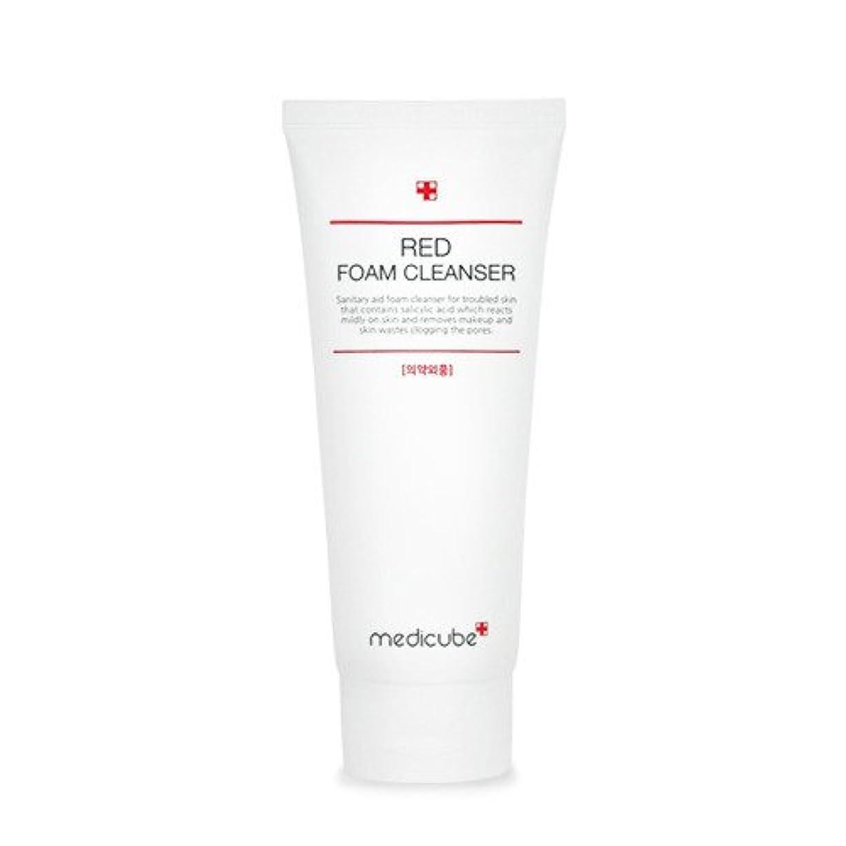 寝室ハンディ従事する[Medicube]Red Foam Cleanser 120ml / メディキューブレッドクレンジングフォーム / 正品?海外直送商品 [並行輸入品]