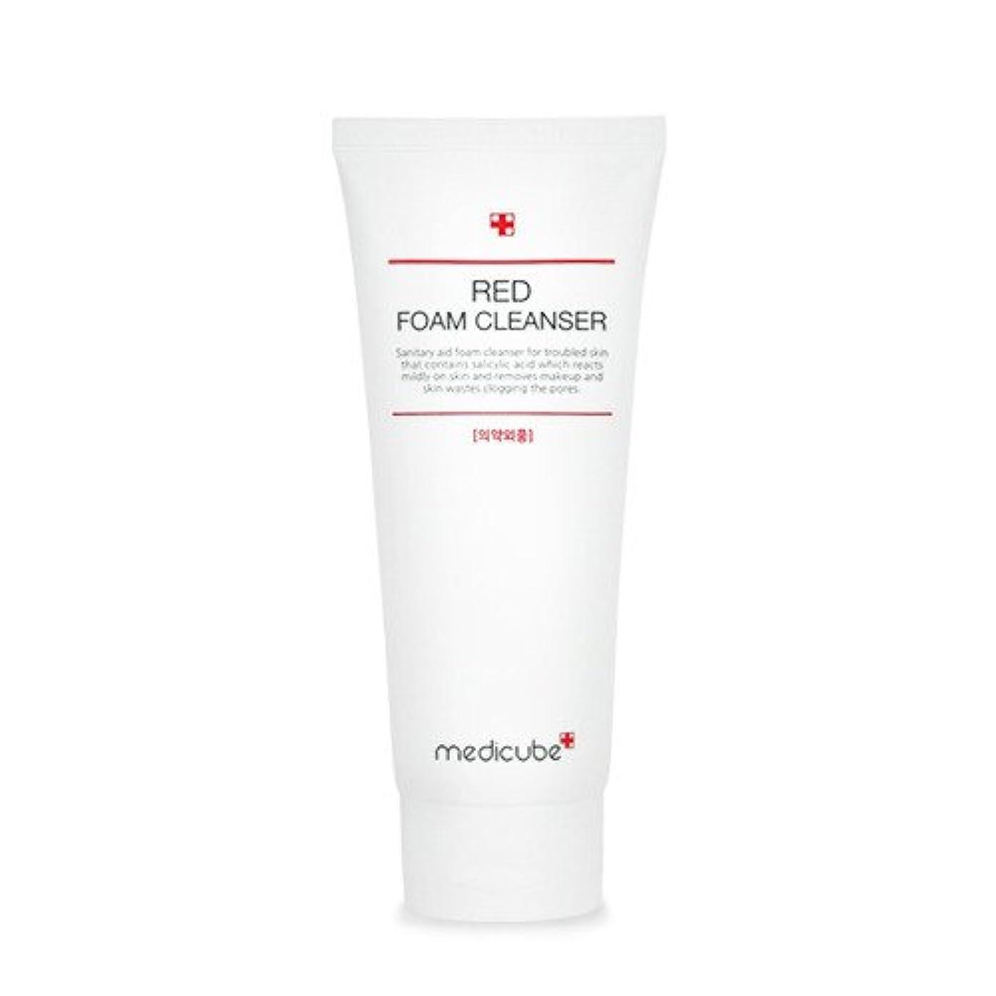 ライトニング絡み合いソース[Medicube]Red Foam Cleanser 120ml / メディキューブレッドクレンジングフォーム / 正品?海外直送商品 [並行輸入品]