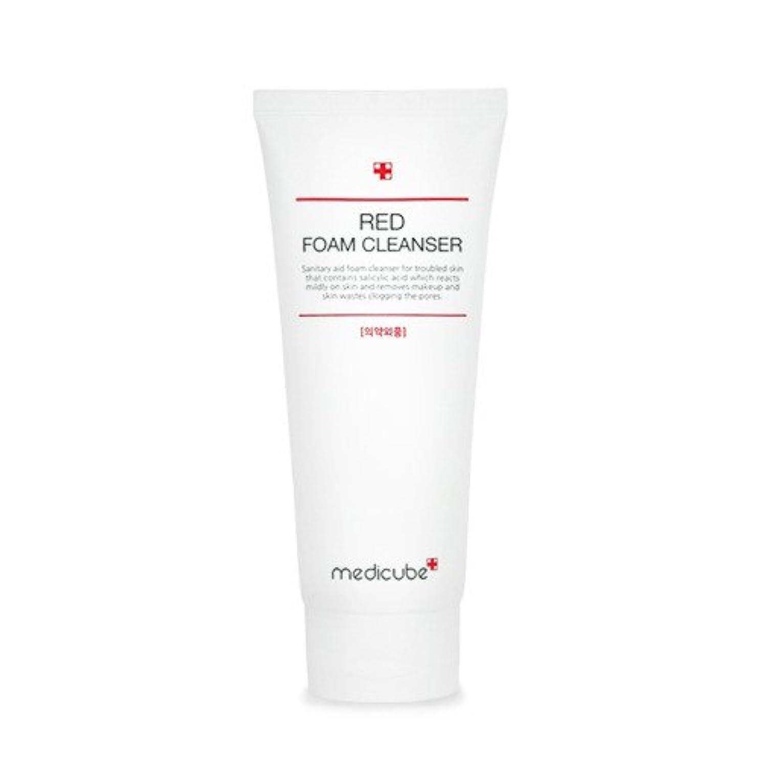 通行人対処する夜間[Medicube]Red Foam Cleanser 120ml / メディキューブレッドクレンジングフォーム / 正品?海外直送商品 [並行輸入品]