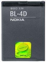 Batteria Nokia originale BL-4D E5, E7-00, N8-00, N97 mini Li-Ion 1200mAh Senza Confezione