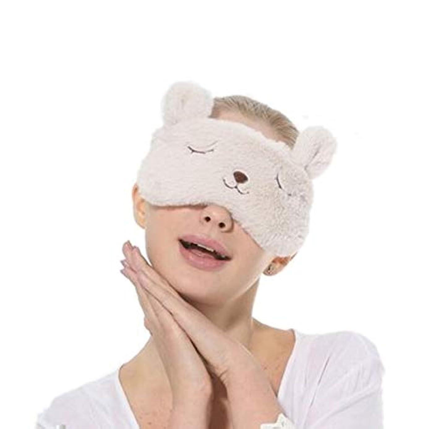 存在強大な何でも注USBスチームホットコンプレスアイマスク電気加熱漫画睡眠シェーディングは、黒丸に目の疲れを軽減快適な気性