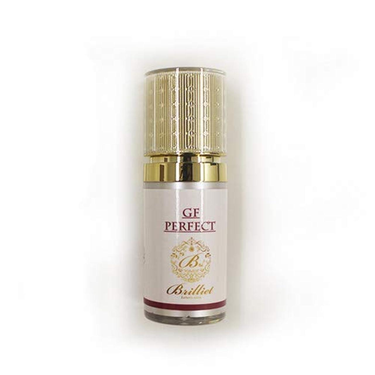 騒乱有能なサロンGF PERFECT(ジーエフ パーフェクト)オリジナル美容液
