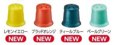 【三菱鉛筆】ジェットストリーム 4&1 消しゴムキャップ ティールブルー