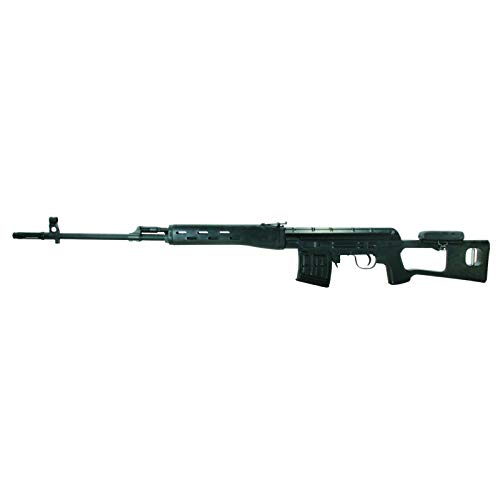 Classic Army Fusil CVD de Airsoft