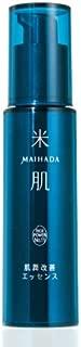 美肌 ( maihada ) 改善肌肤滋润精华高丝 Kose 高丝