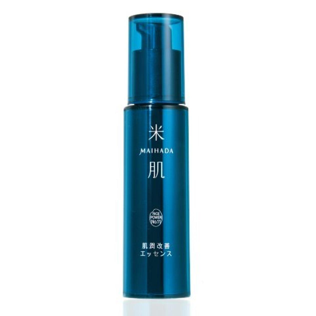 扱いやすいクリアなる米肌(MAIHADA) 肌潤改善エッセンス コーセー KOSE