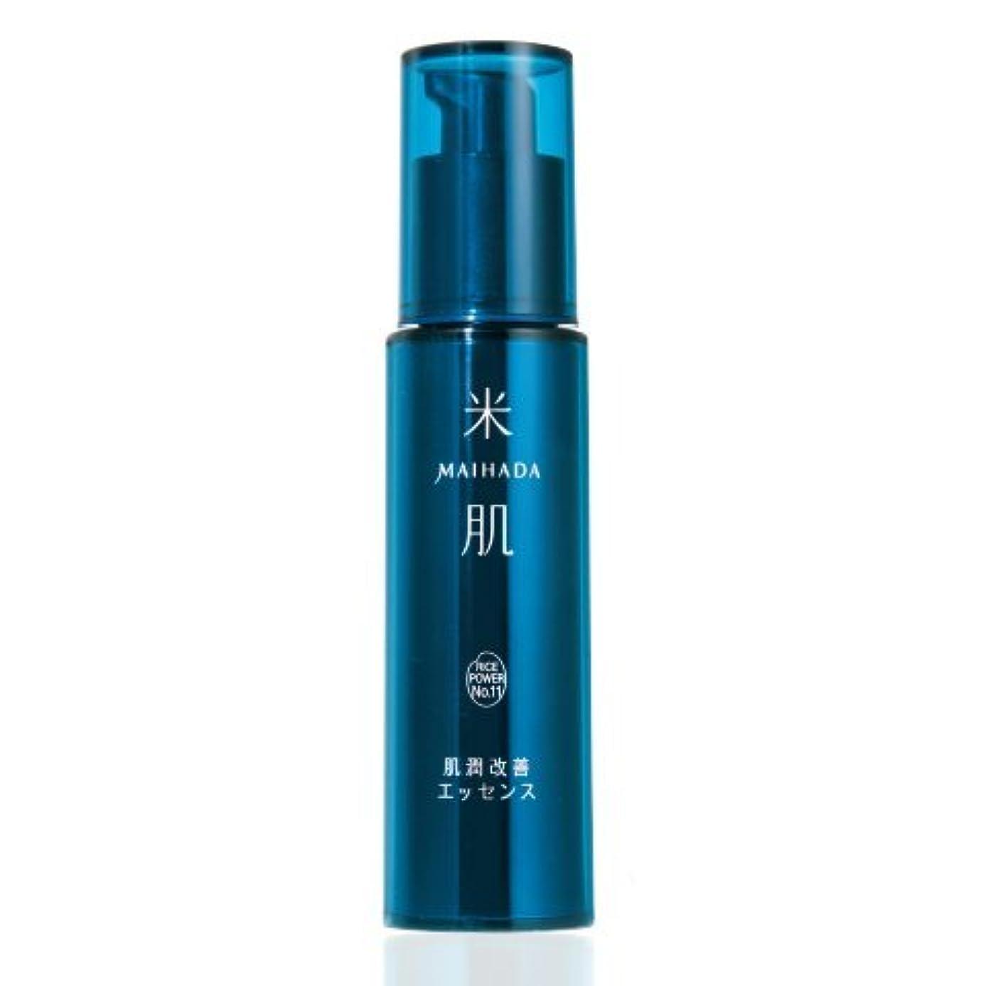 天井回転する広々米肌(MAIHADA) 肌潤改善エッセンス コーセー KOSE