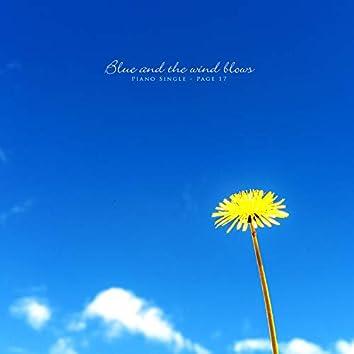 푸른 바람 불어와