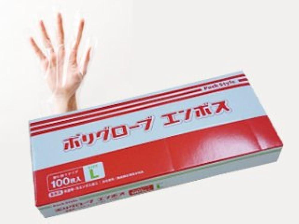 有用吸収剤印象パックスタイル 使い捨て ポリ手袋 半透明 箱入 L 100枚 437323