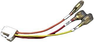 ピカイチ ミツビシ車 電源取り オプションカプラー ヒューズボックスに挿すだけ! アウトランダー (CW5W/6W)、アウトランダー(PHEV) GF7W/8W、ギャランフォルティス、デリカD5、ランサーエボリューションX(CBA-CZ4A...