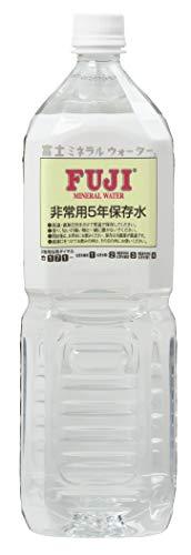 富士ミネラルウォーター 非常用5年保存水 (ペット) 1.5L×8本