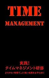 実践! タイムマネジメント研修: より少ない時間で、より高い成果を出すために Kindle版 坂本 健