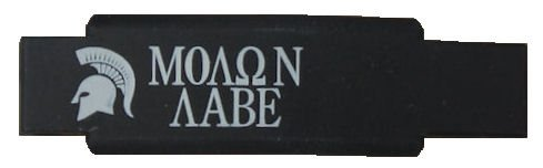 Laser Engraved Enhanced Trigger Guard - Molon Labe Spartan Helmet