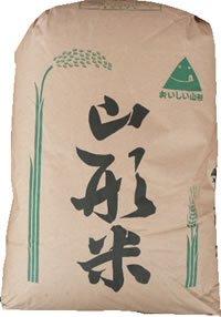 【玄米】山形県産 特別栽培米 特A米 玄米 「特A」連続受賞中 つや姫 1等 30kg (長期保存包装) 令和2年産