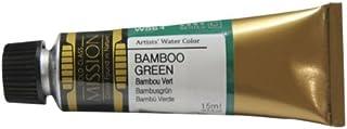 Mijello Mission Gold Water Color, 15ml, Bamboo Green
