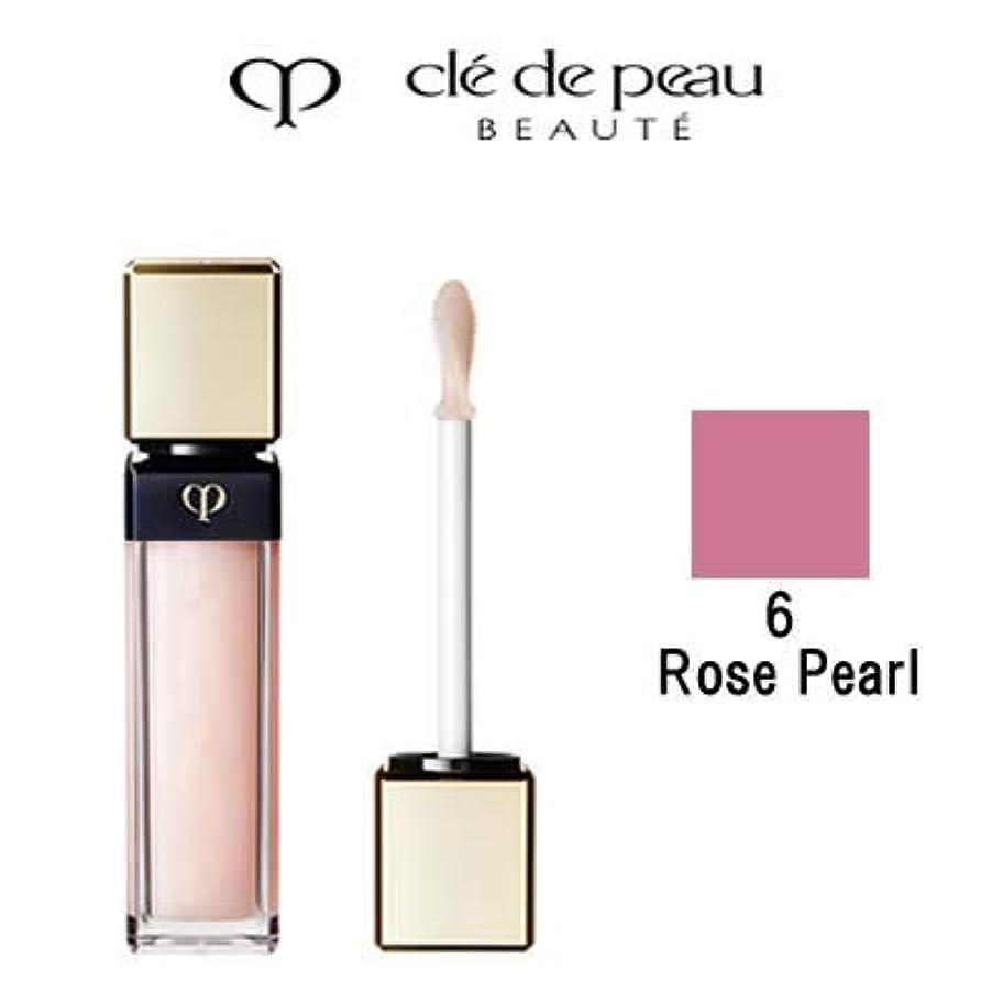 減少瞳商標資生堂 クレドポーボーテ ブリアンアレーブルエクラ 6 Rose Pearl