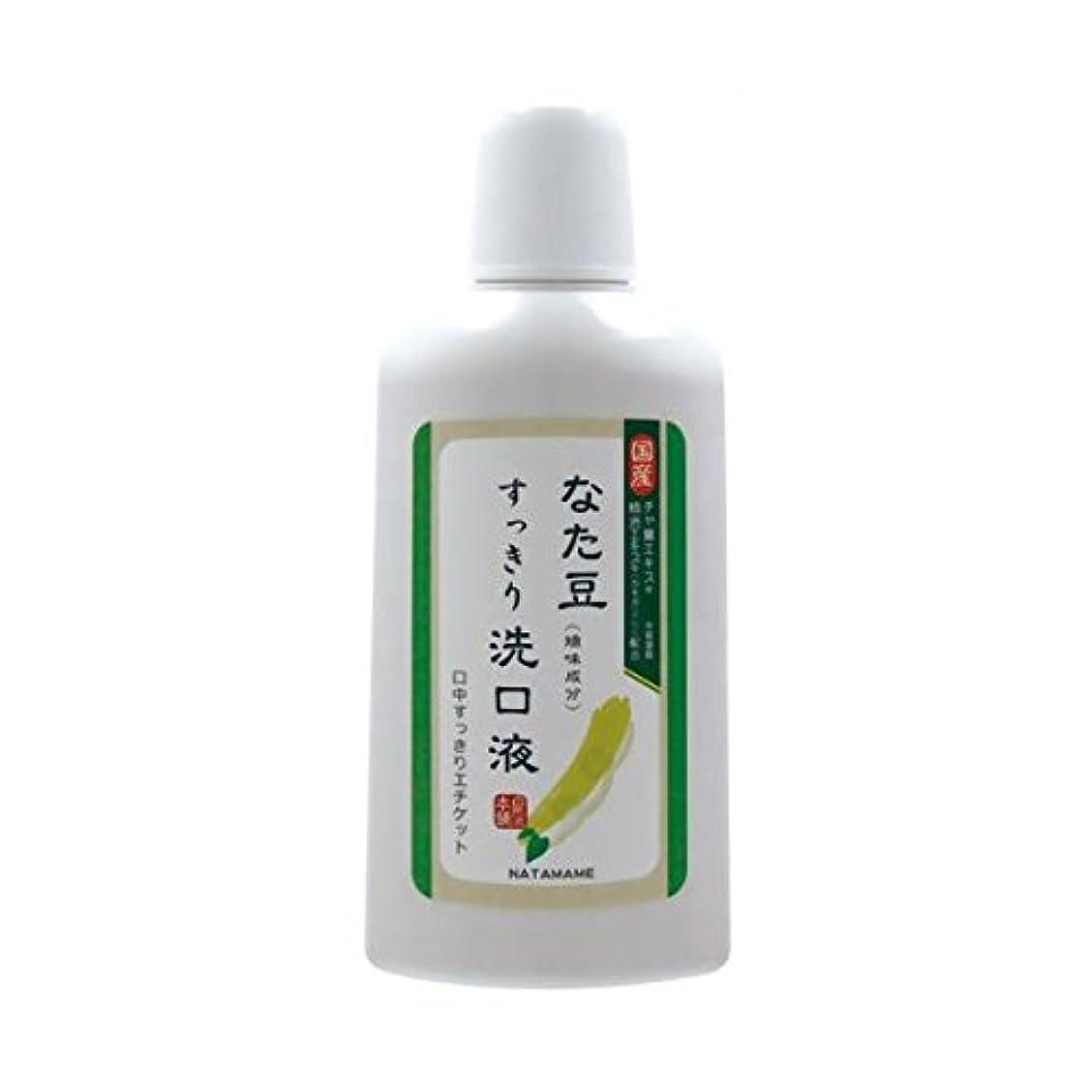 鮮やかな荒涼としたストローク《セット販売》 なた豆すっきり洗口液 なた豆 洗口液 (500ml)×2個セット