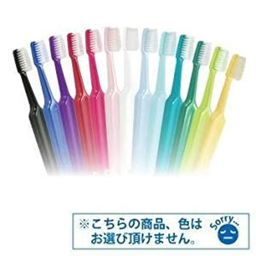 単独でうぬぼれた入植者Tepe歯ブラシ セレクトコンパクト /X-ソフト 10本入り
