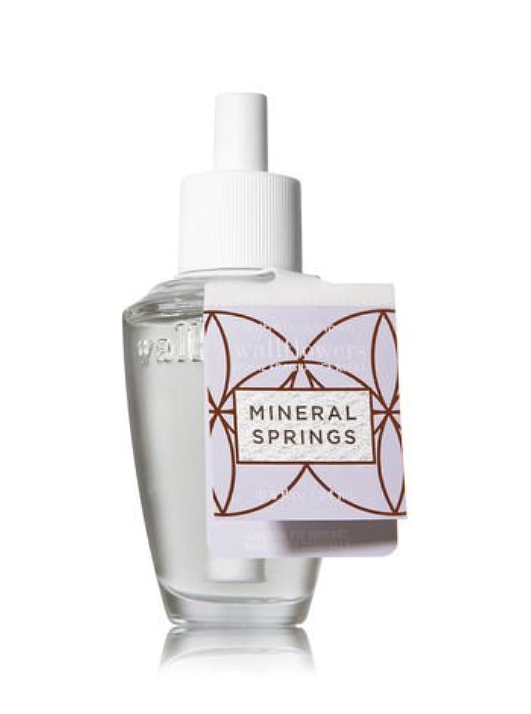 歌ううなるコンクリート【Bath&Body Works/バス&ボディワークス】 ルームフレグランス 詰替えリフィル ミネラルスプリングス Wallflowers Home Fragrance Refill Mineral Springs [並行輸入品]