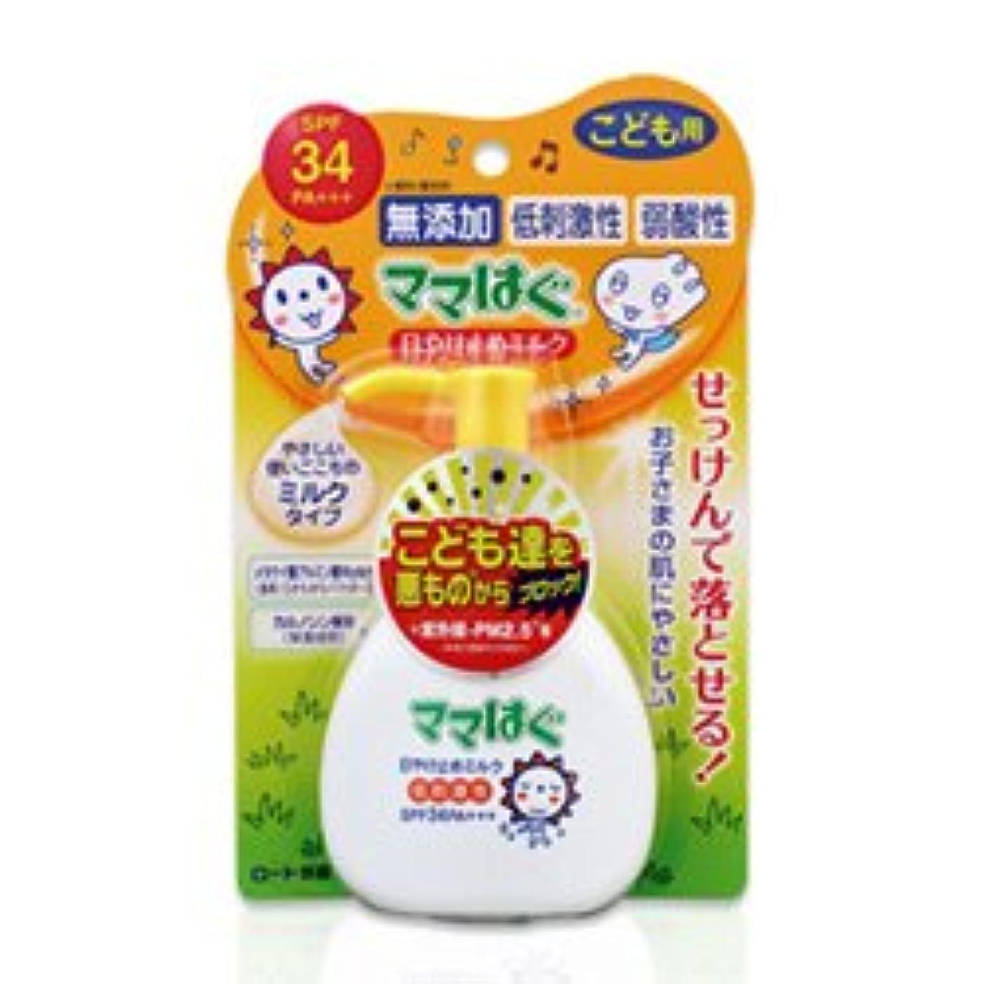 形成筋支援【ロート製薬】ママはぐ 日やけ止めミルク 100g ×10個セット