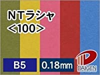 紙通販ダイゲン NTラシャ <100> B5/16枚 べに鮭 031654_42