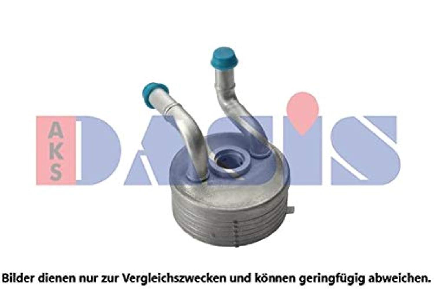 AKS Dasis 046012N Oil Cooler, engine oil