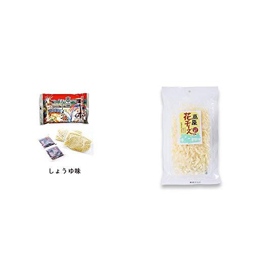 [2点セット] 飛騨高山ラーメン[生麺・スープ付 (しょうゆ味)]・高原の花チーズ(56g)