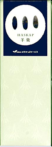 ハスカップ羊羹 340g×4本 苫小牧市特産品認定 北海道厚真町産はすかっぷ使用