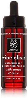 Apivita Apivita wine elixir anti-wrinkle and restoring face oil, 1.01oz, 1.01 Ounce