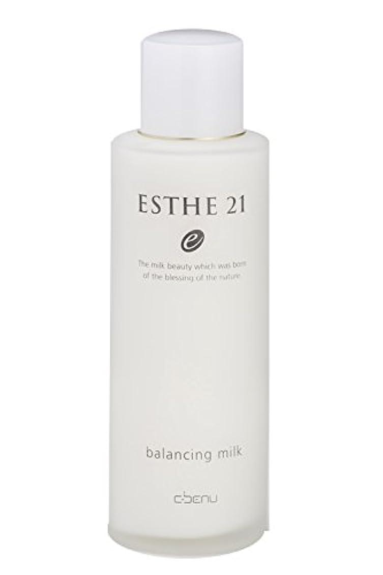 ピンポイント付き添い人強制的エステ21 バランシングミルク