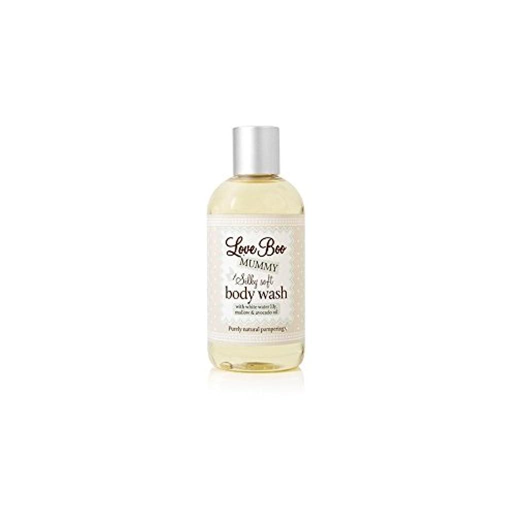 専門知識コンサート拍車Love Boo Silky Soft Body Wash (250ml) - 絹のようなソフトボディウォッシュ(250ミリリットル)愛 [並行輸入品]