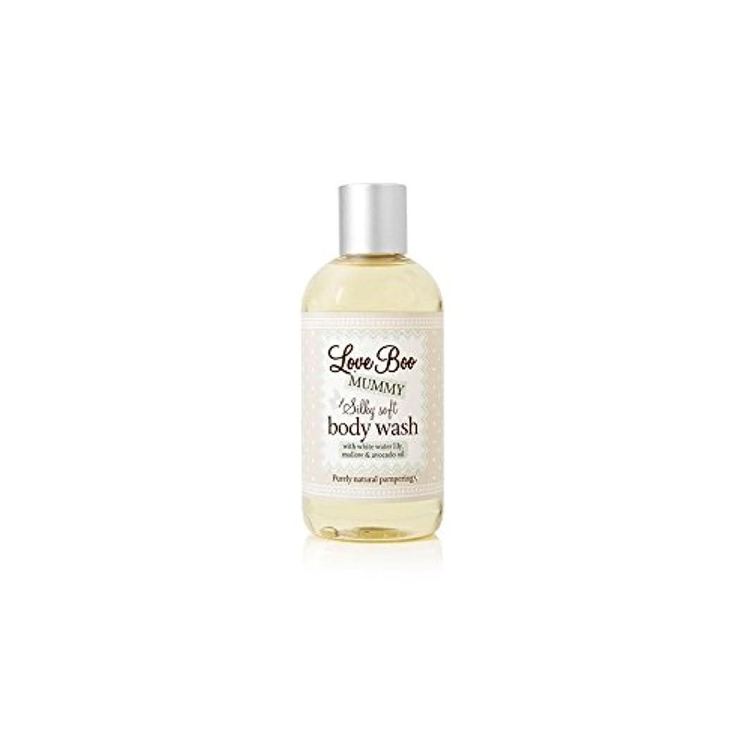 更新ブッシュ変化するLove Boo Silky Soft Body Wash (250ml) - 絹のようなソフトボディウォッシュ(250ミリリットル)愛 [並行輸入品]