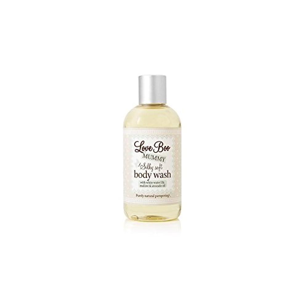 Love Boo Silky Soft Body Wash (250ml) - 絹のようなソフトボディウォッシュ(250ミリリットル)愛 [並行輸入品]