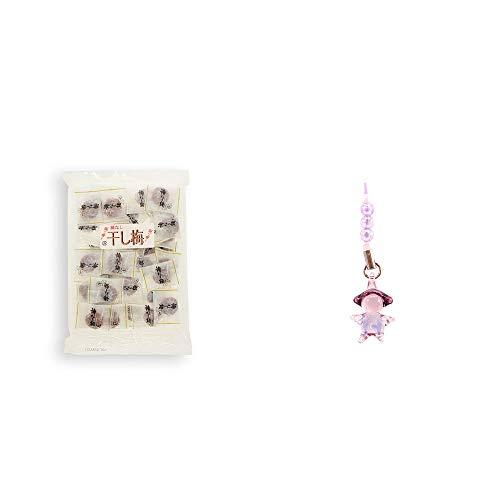 [2点セット] 種なし干し梅(160g)[個包装]・ガラスのさるぼぼ 手作りキーホルダー 【紫】 /出世運・健やかな長寿祈願・トップを目指す・魔除け//