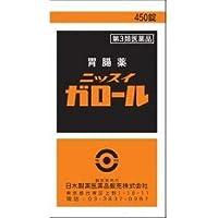 【第3類医薬品】ニッスイガロール 450錠